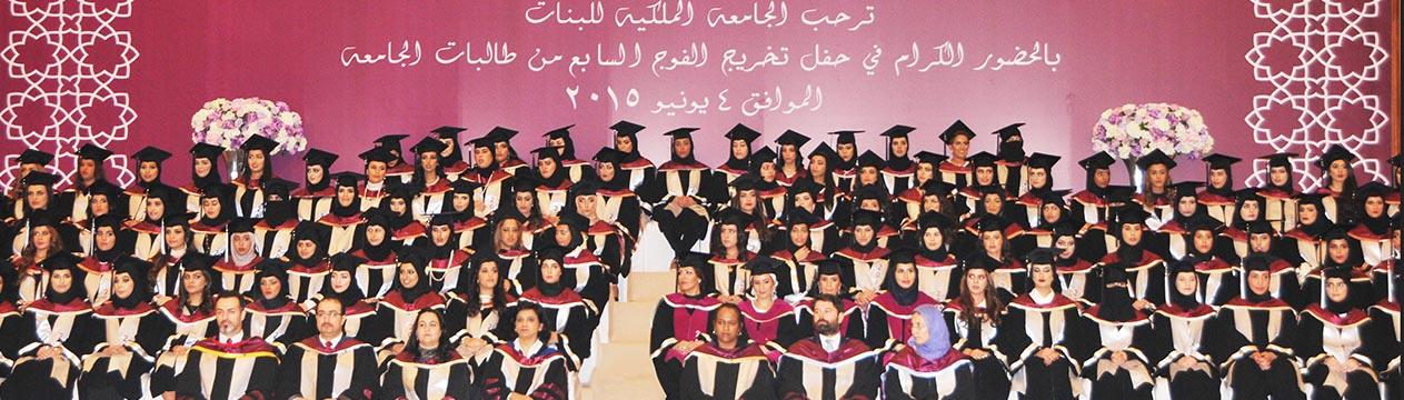 Alumnae