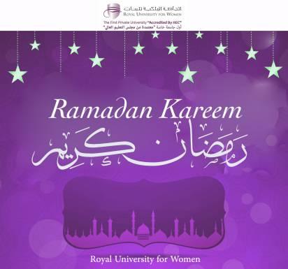 Ramadan greetings royal university for women ramadan greetings m4hsunfo
