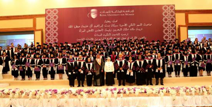 7th Graduation Ceremony, 2015