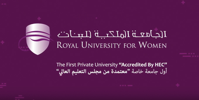 How to Apply to Royal University for Women